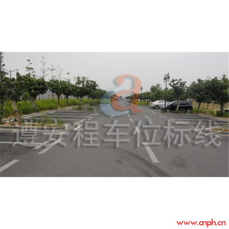 玉林车位划线_热熔标线-交通安全设施-深圳停车场划线直接供应商