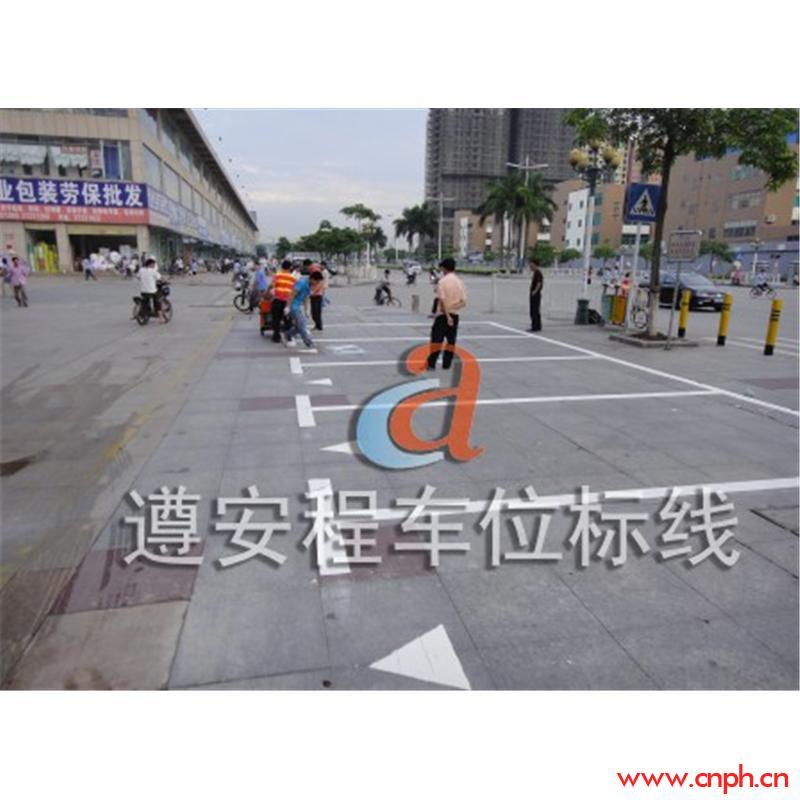 玉林停车场划线,深圳停车场划线,交通安全设施-深圳停车场划线直接供应商
