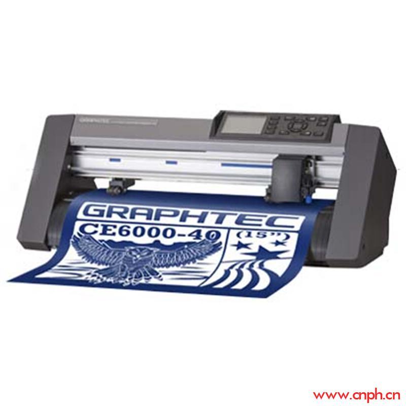 Graphtec日图刻字机CE6000-40 自动红外切割