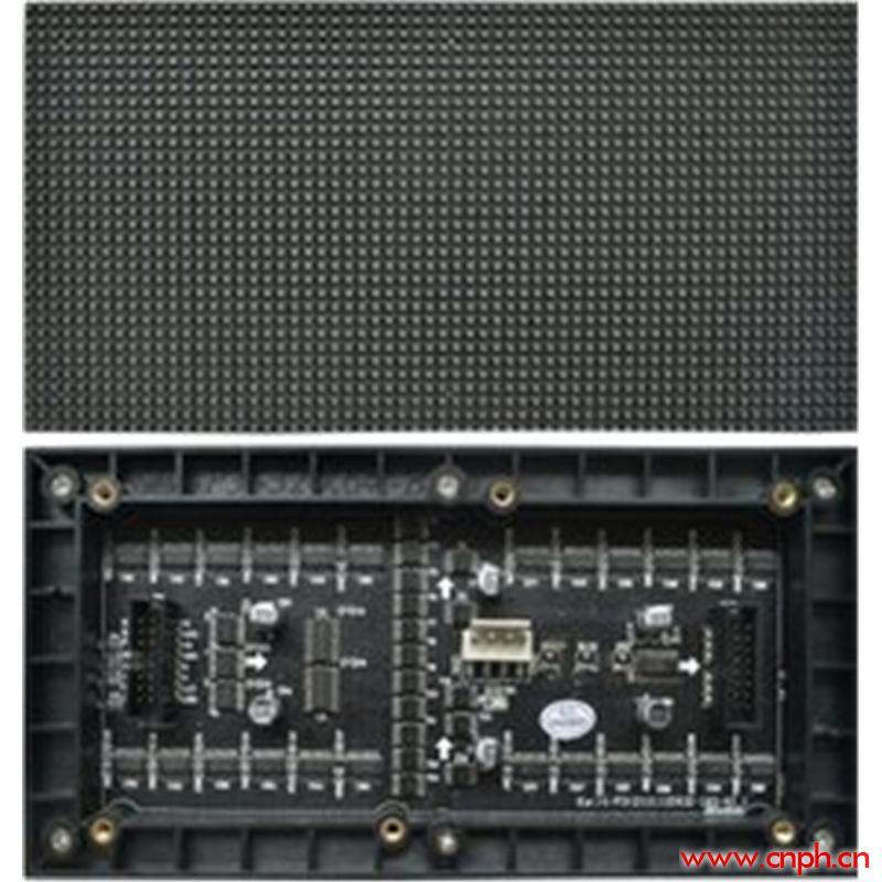 供应LED显示屏户外单色条屏发光字广告机室内全彩屏