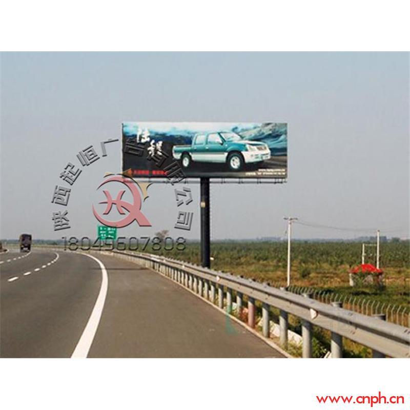 广告塔制作|双面三面广告塔制作|西安专业广告塔制作