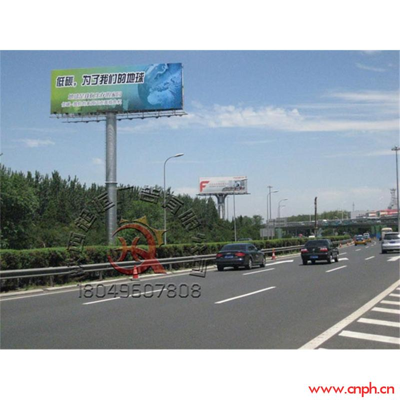 T型广告牌制作|单立柱制作厂家|西安单立柱报价