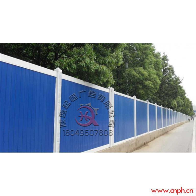 西安临时围挡制作租赁|铁皮围挡制作|西安围挡制作厂家起恒广告