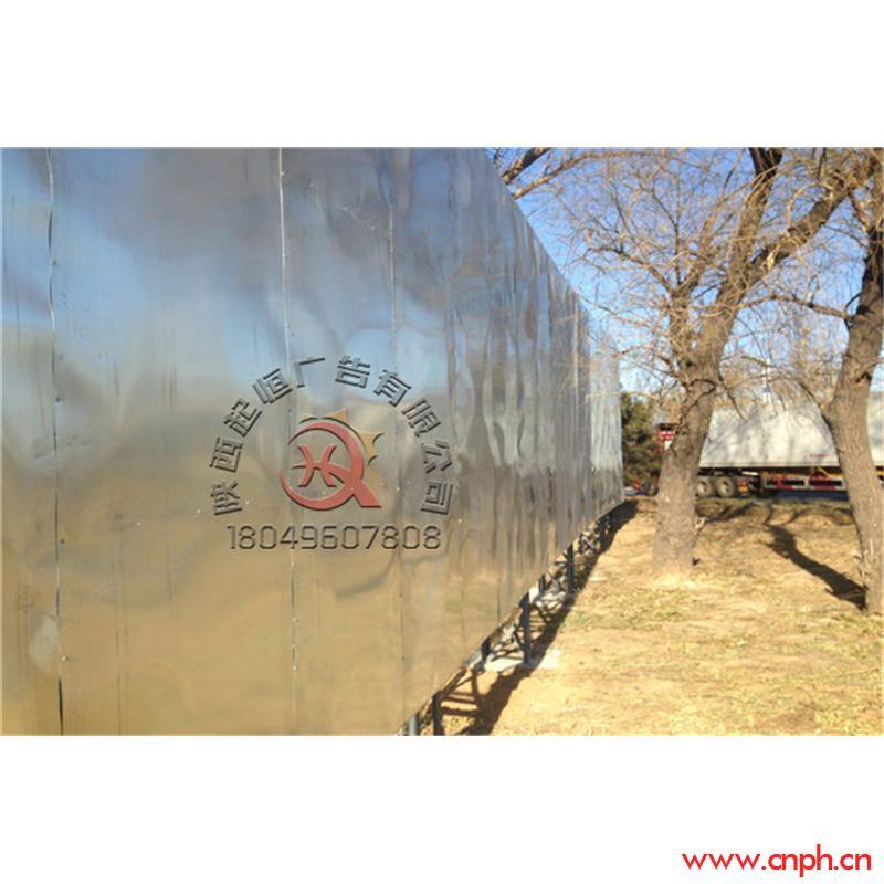 供应彩钢围挡制作|pvc围挡制作|西安施工围挡制作公司