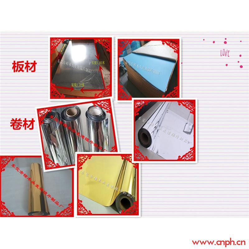 专业生产包装、丝印专用银色镀铝PET膜材料