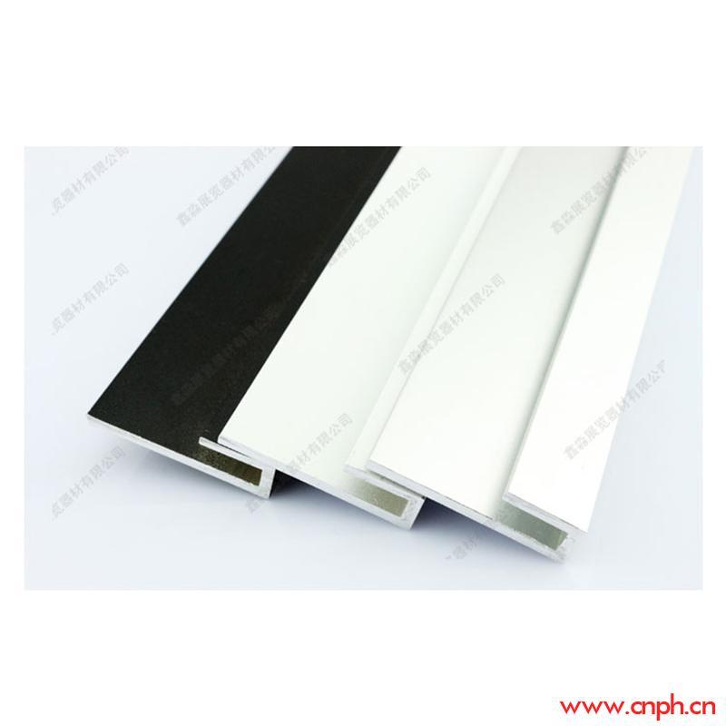 太原室内墙壁铝合金挂画L型轨道,加厚大号银白黑色大量现货