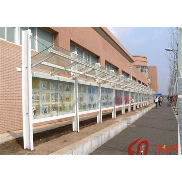 户外宣传栏-钢结构广告工艺制品>图片